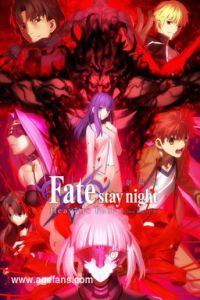 Fate/stay night Heaven s Feel II.lost butterfly